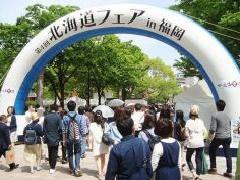 北海道フェアin福岡~ザ・北海食道~